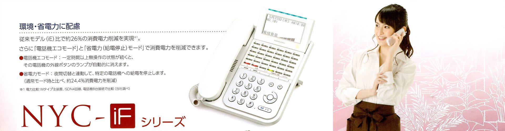 スマートフォン&携帯電話連携「モバイルアシスト」