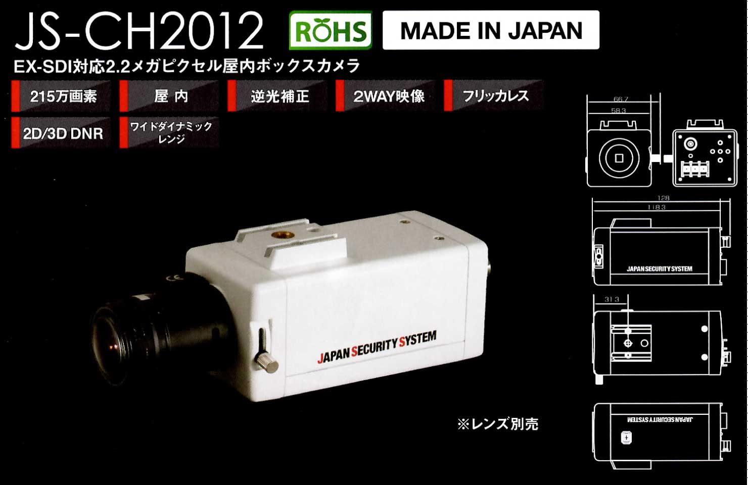 JS-CH2012