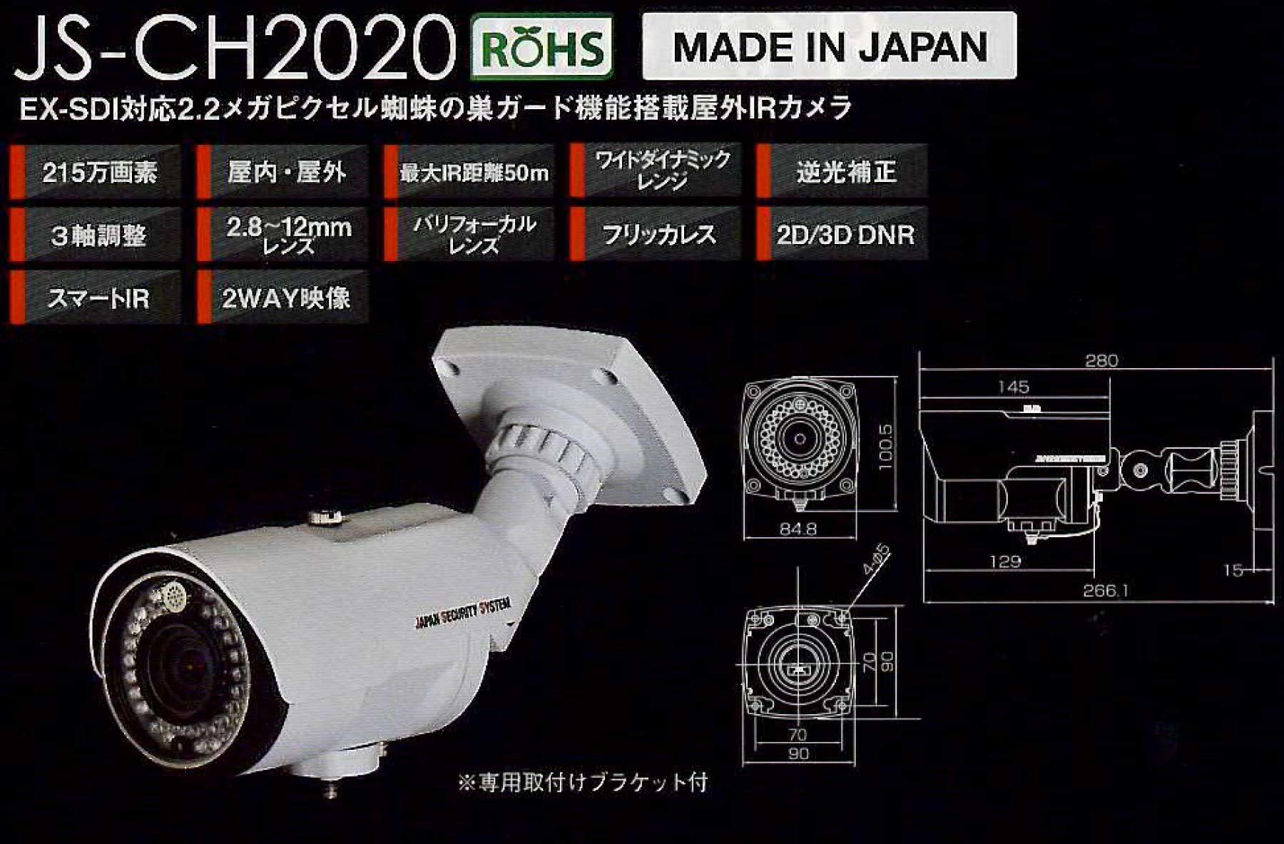 JS-CH2020