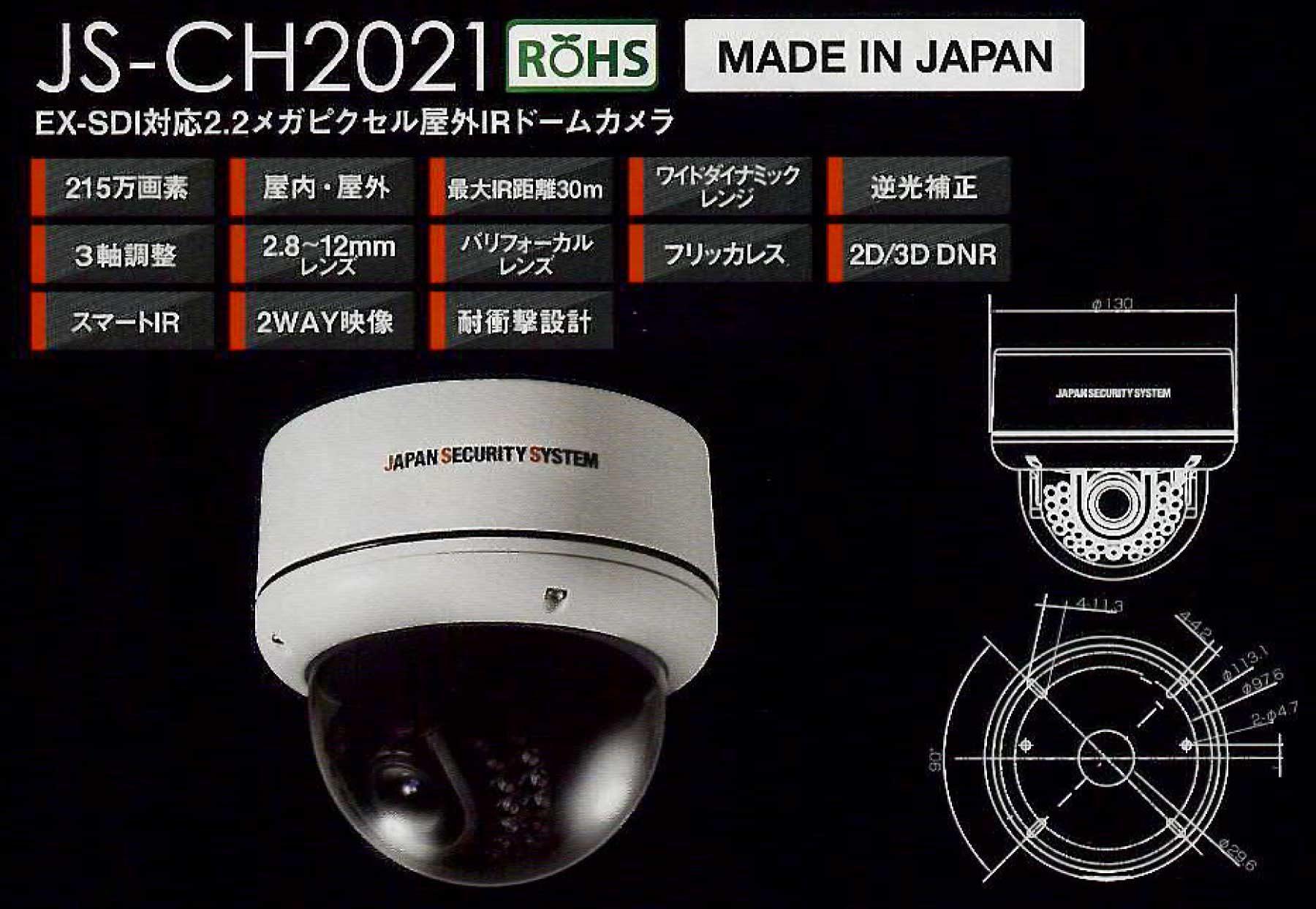 JS-CH2021