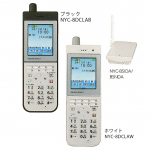 マルチゾーン対応ディジタルコードレス電話機 NYC-8DCLAW/8DCLAB (PHS方式)