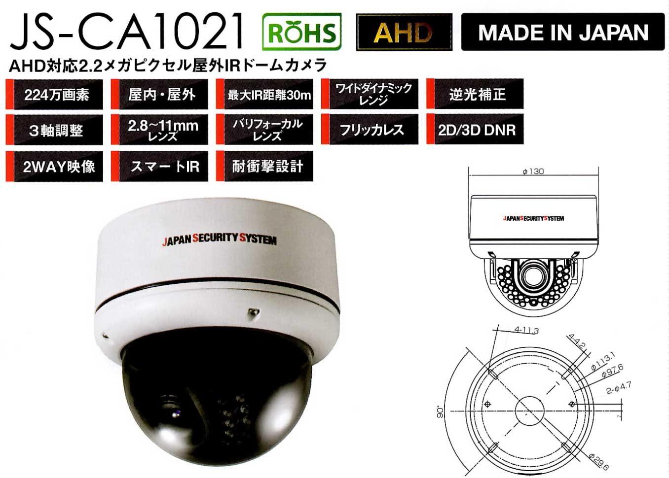 JS-CA1021